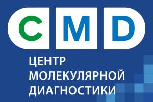 CMD — Медицинские анализы в Черноморском