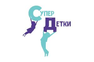 Супер Детки — Детский магазин одежды в Черноморском
