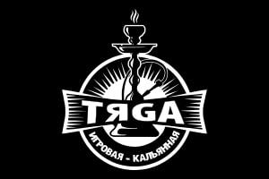 Тяга — Игровая кальянная в Черноморском